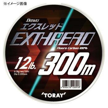 東レモノフィラメント(TORAY) バウオ エクスレッド(ボリュームアップタイプ) 300m 10lb ナチュラル S75E