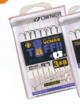 オーナー針 タフ サカサ付3本錨(7組入)スレ 7.5号 黒 30497