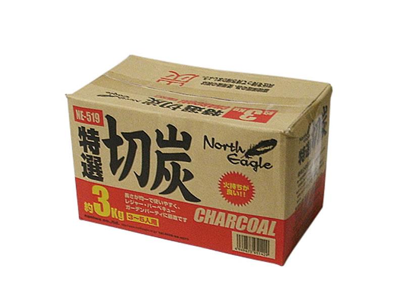 North Eagle(ノースイーグル) 特選切炭3kg NE519【あす楽対応】