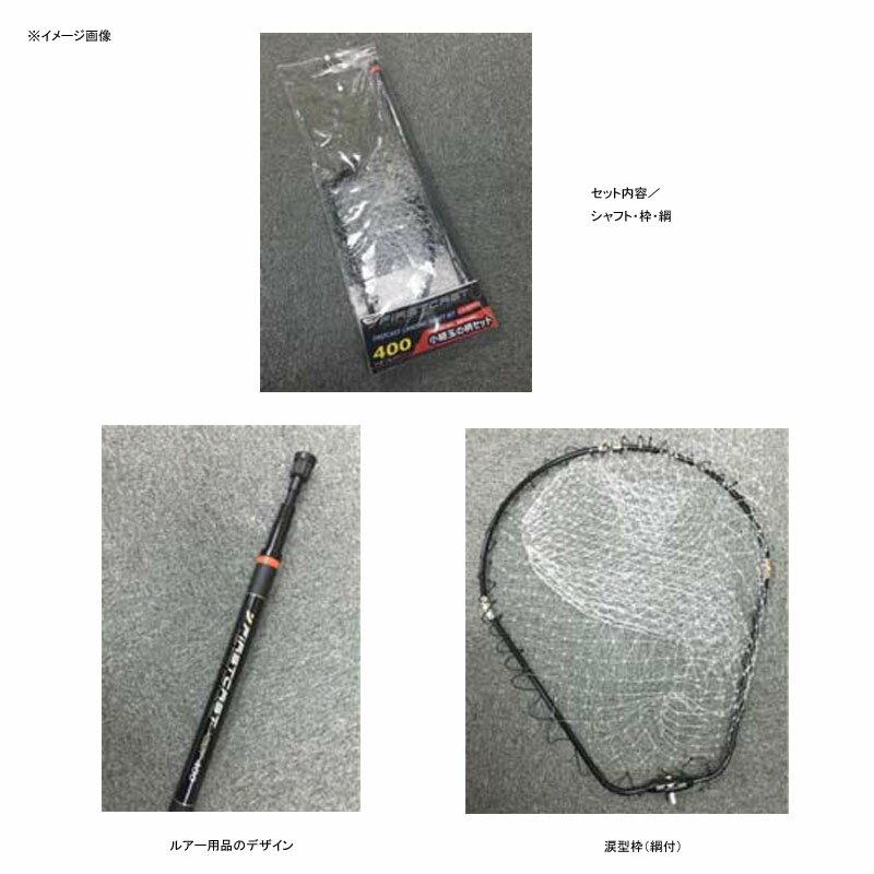 メジャークラフト ファーストキャスト ランディングシャフトセット 6m LS-600FC【あす楽対応】