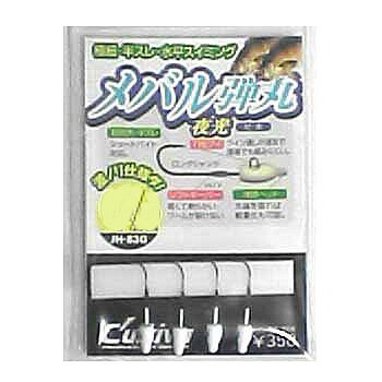 オーナー針 メバル弾丸 JH-83 2.0g #8 グロー【あす楽対応】