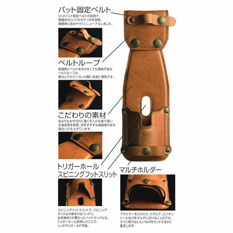 RYUGI(リューギ) レザーロッドホルダー II ブラウン ARH076【あす楽対応】
