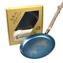 【送料無料】Bush Craft(ブッシュクラフト) たき火フライパン シルバー 10-03-orig-0002【あす楽対応】【SMTB】