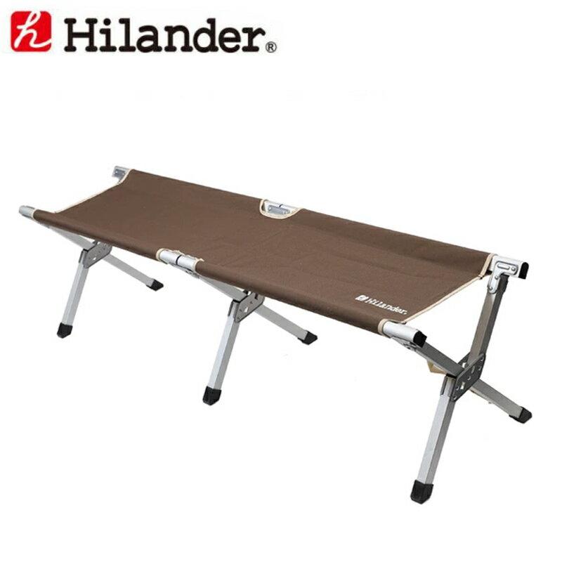 Hilander(ハイランダー) アルミキャンピングベンチ 3人用 ブラウン HCA2013【あす楽対応】