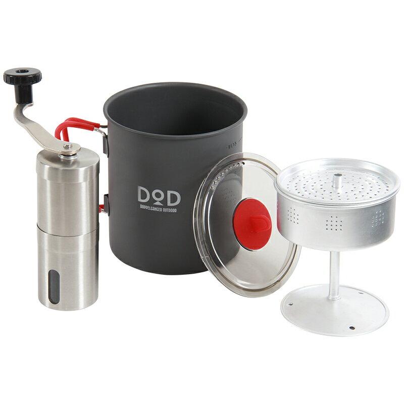 D.O.D(ドッペルギャンガーアウトドア) ラーメン、コーヒー、そして俺 クッカー・パーコレーター・ミルセット グレー×レッド RC1-468【あす楽対応】