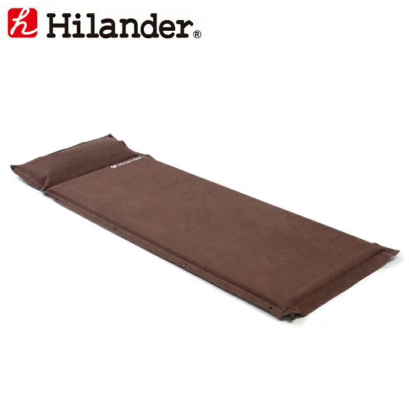 【送料無料】 Hilander(ハイランダー) キャンプ用スエードインフレーターマット(枕付きタイプ) 5.0cm シングル ブラウン UK-2【あす楽対応】【SMTB】