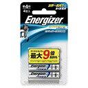 Energizer(エナジャイザー) リチウム乾電池 単4形 4本入 LIT BAT AAA 4PK【あす楽対応】