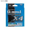 YGKよつあみ リアルスポーツ G−soul スーパージグマン X4 600m 1.5号/25lb
