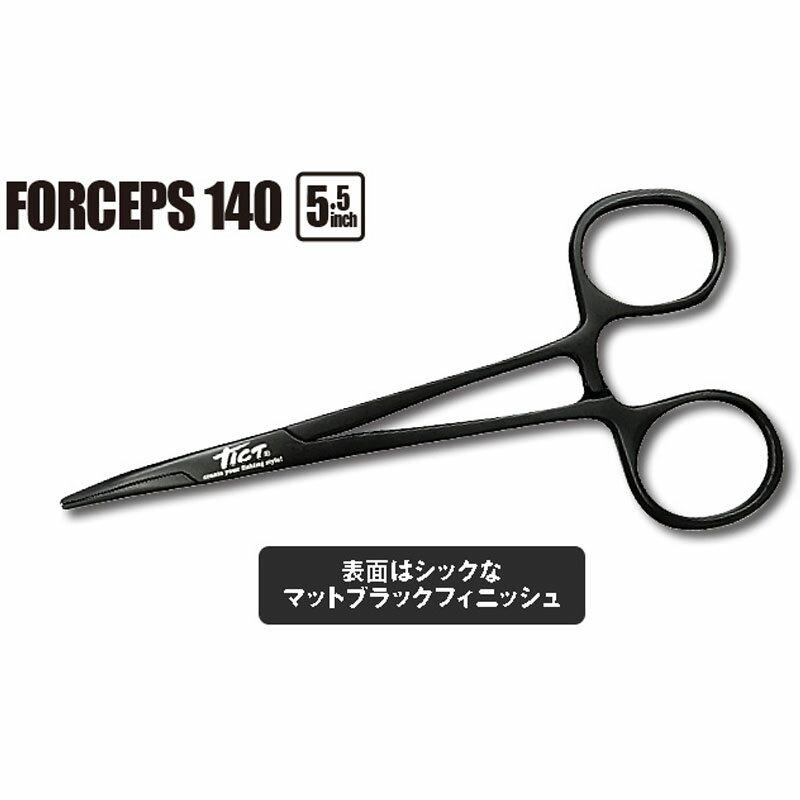 TICT(ティクト) フォーセップ140 5.5インチ ブラック【あす楽対応】