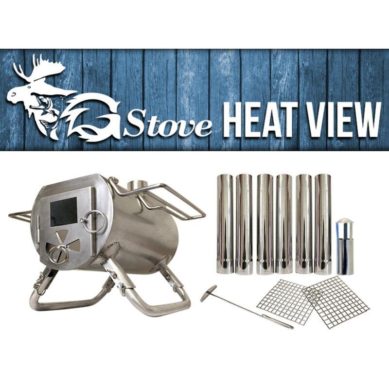 【送料無料】Gstove(ジーストーブ) Heat View本体セット 12004【SMTB】
