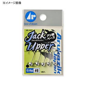 アルカジックジャパン (Arukazik Japan) Ar.ヘッド ジャックアッパー 0.8g #8 25363