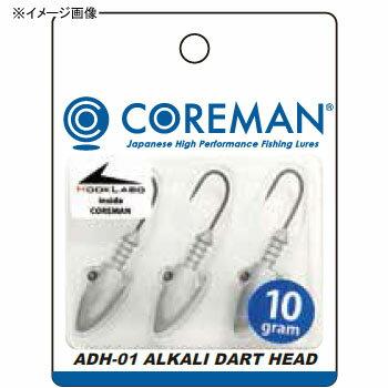コアマン(COREMAN) アルカリダートヘッド 10g #001 アンペイント(無塗装) ADH-01【あす楽対応】