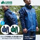 【送料無料】ロゴス(LOGOS) バックパックレインスーツ アディ L 15(ブルー) 28734152【SMTB】
