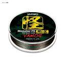 モーリス(MORRIS) VARIVAS 怪魚PE Si−X VAMOS(バモス) 130m 2号/38lb