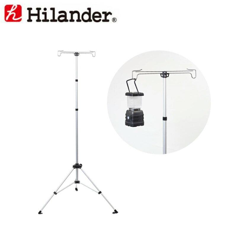 Hilander(ハイランダー) ランタンスタンド シルバー HCA0149【あす楽対応】