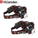 Hilander(ハイランダー) 225ルーメンオリジナルヘッドライト×2【お得な2点セット】 MK-04【あす楽対応】