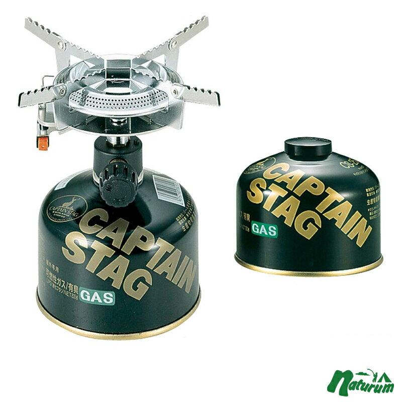 キャプテンスタッグ(CAPTAIN STAG) オーリック小型ガスバーナーコンロ+レギュラーガスカートリッジCS-250 M-7900+M-8251【あす楽対応】