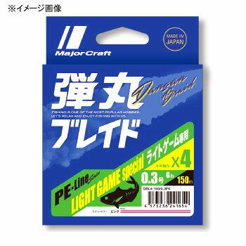 メジャークラフト 弾丸ブレイド ライトゲーム X4 150m 0.3号/6lb ピンク DBL4-150/0.3PK