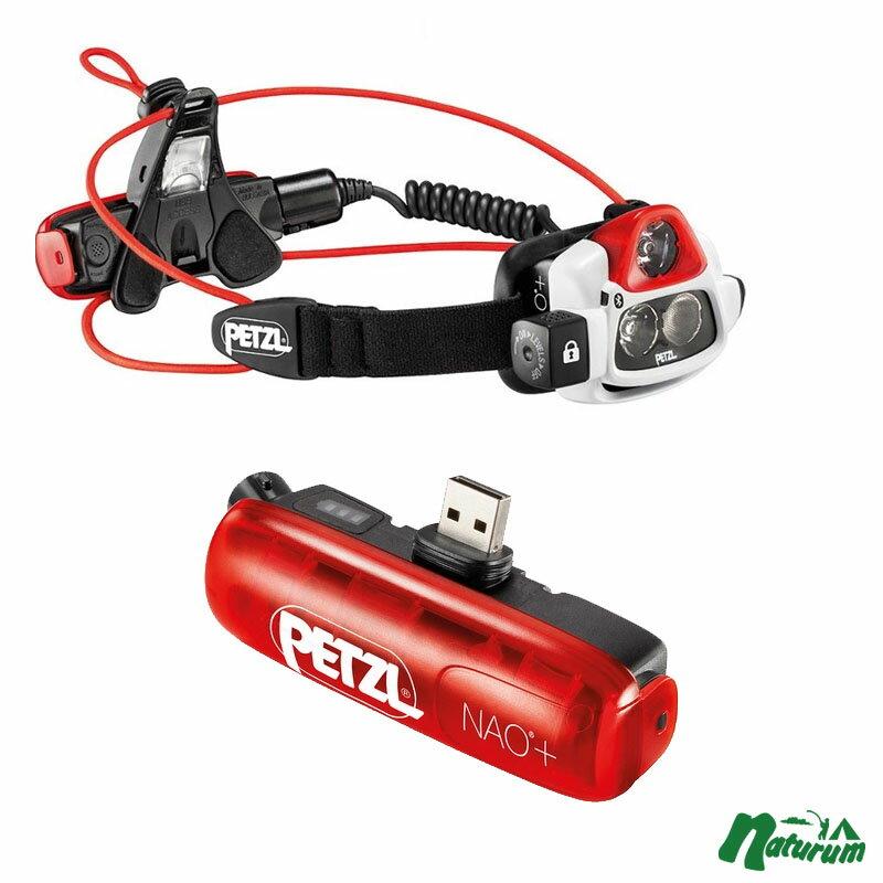 PETZL(ペツル) NAO+(ナオプラス)+専用バッテリー【お得な2点セット】 E36AHR 2B