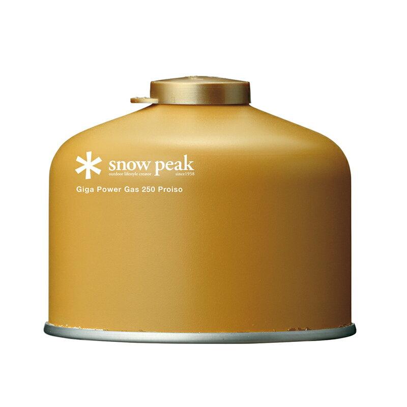 スノーピーク(snow peak) ギガパワーガス250プロイソ GP-250GR【あす楽対応】