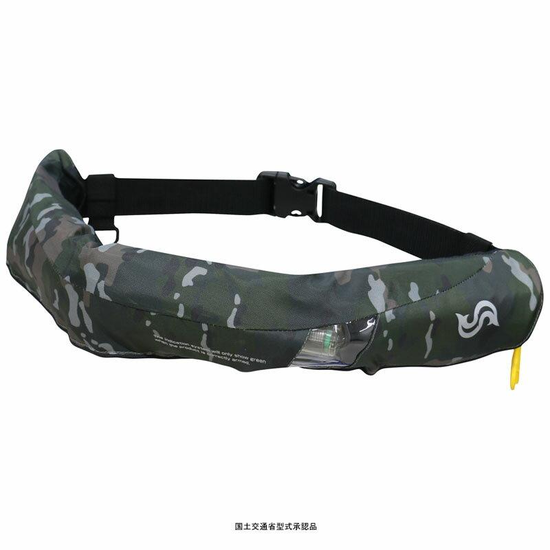 Takashina(高階救命器具) 腰巻式ライフジャケット グリーンカモ BSJ-5520RS【あす楽対応】