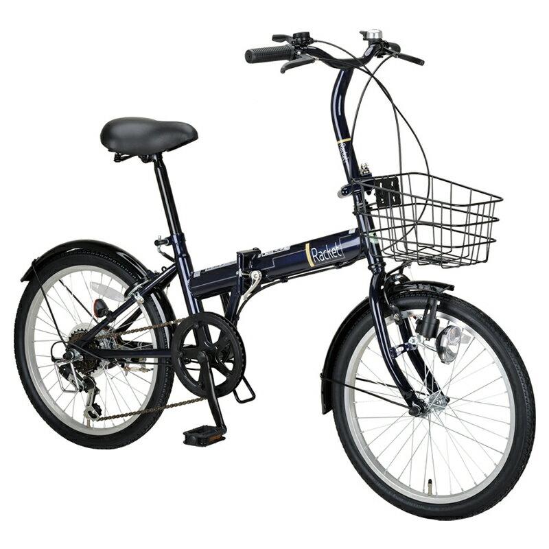 キャプテンスタッグ(CAPTAIN STAG) ラケット FDB206 折り畳み自転車 6段変速 カゴ付 20インチ ダークブルー YG-799