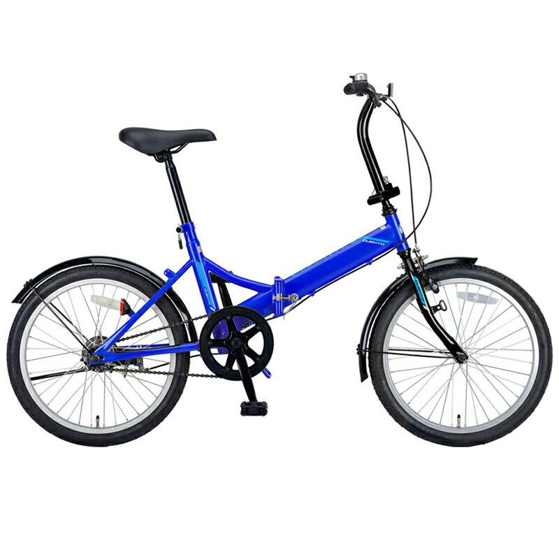 キャプテンスタッグ(CAPTAIN STAG) クエント FDB201 折り畳み自転車 20インチ 1段変速 軽量 20インチ ブルー YG-324