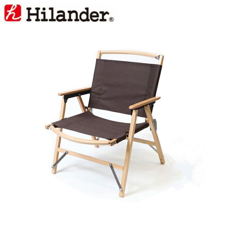 Hilander(ハイランダー) ウッドフレームチェア(WOOD FRAME CHAIR) ブラウン HCA0171【あす楽対応】
