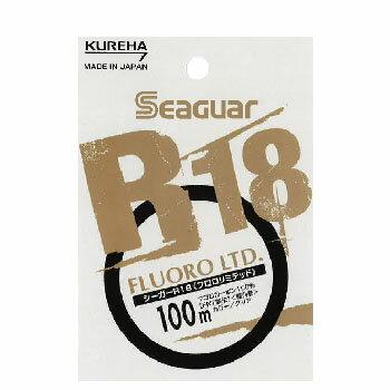 【送料無料】クレハ(KUREHA) シーガー R18フロロリミテッド 100m 3lb クリアー【あす楽対応】