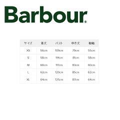 Barbour(バーブァー)SPEYLSG51MWX1212