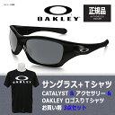 OAKLEY(オークリー) PITBULL(ピットブル) + Tシャツ 【お買い得3点セット】 ブラック イリジウム ポラライズド【あす楽対応】