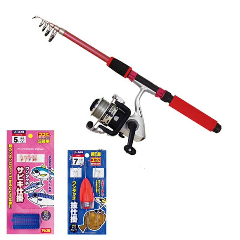OGK(大阪漁具) 超ワンタッチ防波堤セット3 180+1000 FS316318