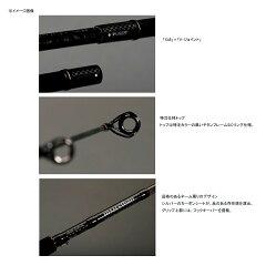 ダイワ(Daiwa)モアザンエキスパートAGS(スピニングモデル)94LML01480344【あす楽対応】