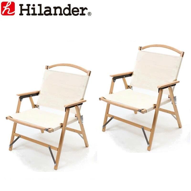 【送料無料】Hilander(ハイランダー) ウッドフレームチェア2(WOOD FRAME CHAIR)【お得な2点セット】 2脚セット アイボリー(コットン生地) HCA0180【あす楽対応】