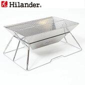 Hilander(ハイランダー)コンパクト焚火グリルHCA0198【あす楽対応】