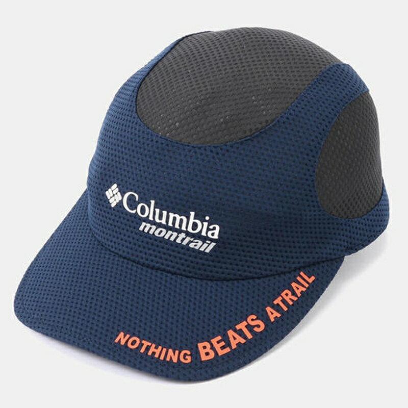 Columbia Montrail(コロンビア モントレイル) ナッシング ビーツ ア トレイル ランニング キャップIII ワンサイズ 425(COLUMBIA NAVY) XU0041【あす楽対応】