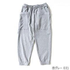 プレミアムヘビー ウェイトガーデニング パンツ M 03(グレー)