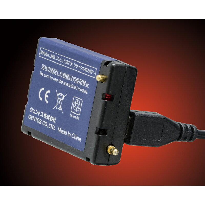 GENTOS(ジェントス) WS−100H専用充電池 WS-10SB