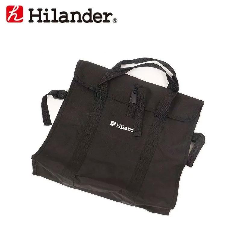 Hilander(ハイランダー) 【本体同時購入者限定】ファイアグリル専用ケース 専用ケース HCA0129【あす楽対応】