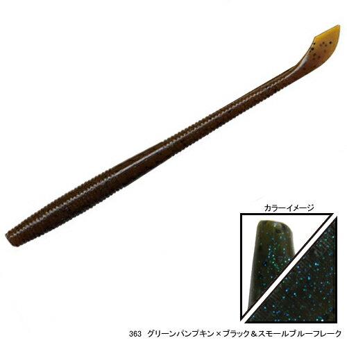 ゲーリーヤマモト(Gary YAMAMOTO) カットテール 6.5インチ 363 グリーンパンプキン×ブラック J7X-10-363