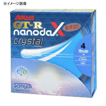 サンヨーナイロン GT-R nanodaX Crystal Hard 300m 2lb クリスタルクリアー