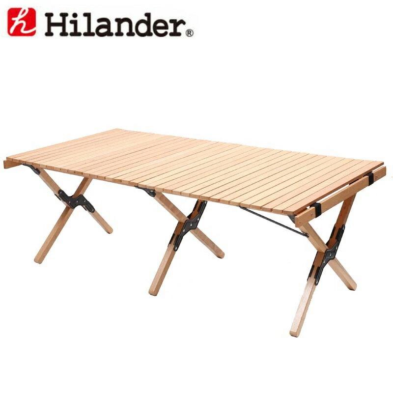 Hilander(ハイランダー) ロールトップテーブル(ウッド) 120 HCA0207【あす楽対応】