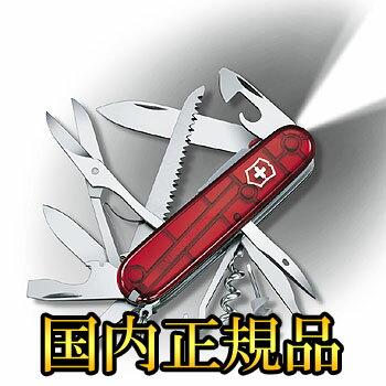 【送料無料】VICTORINOX(ビクトリノックス) 【国内正規品】 ハントマンライト スケルトンレッド 1.7915.T