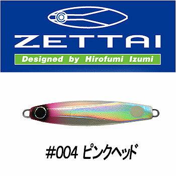 コアマン(COREMAN) CZ−30 ゼッタイ 30g #004 ピンクヘッド