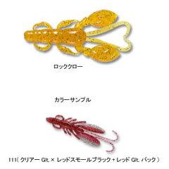 カサゴ職人ロッククロー2インチ111(クリアー×レッドスモールBK+R)