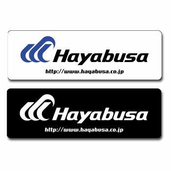 ハヤブサ(Hayabusa) ハヤブサステッカーA W187×H60mm ホワイト Y8201H-N-10【あす楽対応】