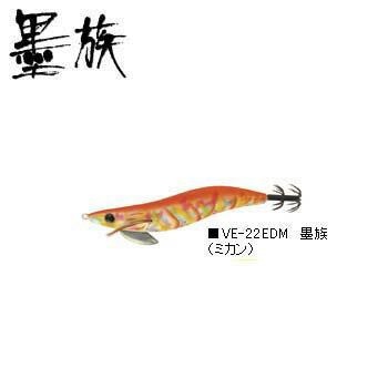 ハリミツ 墨族 3.5号D ミカン VE-33EDM