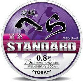 東レインターナショナル(TORAY) 将鱗へら スタンダード道糸 1.2号 75m イエロー