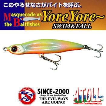 邪道 アトール ヨレヨレ 80mm 16(チャートバックレインボー)