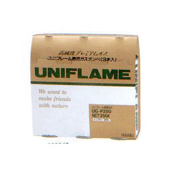 ユニフレーム(UNIFLAME) プレミアムガス(3本)UG-P250 650042【あす楽対応】